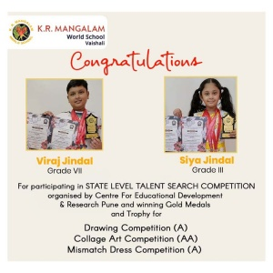 State Level Talent Search Competition